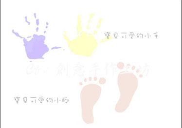 C&c 寶寶成長日記內頁設計 (15).jpg