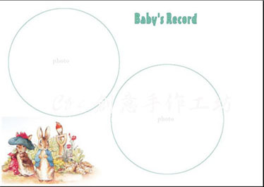 C&c 寶寶成長日記內頁設計 (21).jpg