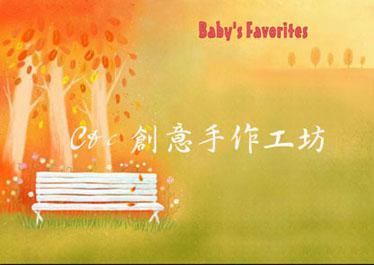 C&c 寶寶成長日記內頁設計 (22).jpg