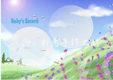 C&c 寶寶成長日記內頁設計 (25).jpg