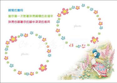 C&c 寶寶成長日記內頁設計 (33).jpg
