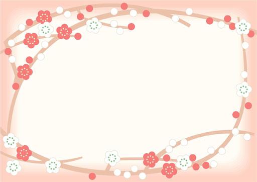 屬於朋友or自用公版內頁-古典花卉框架 (4).jpg