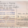Postcards connecting the world-110625 004.jpg