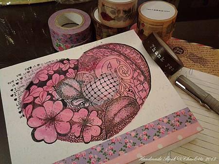 Handmade Book-130117-180247