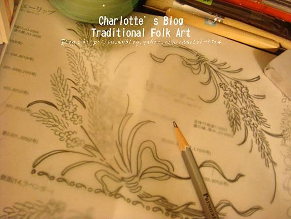 Traditional Folk Art100724 009.jpg