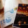 Postcards connecting the world-110502 001.jpg