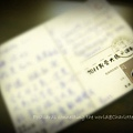 Postcards connecting the world-110505 001.jpg