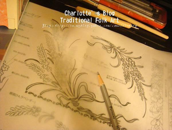 Traditional Folk Art100724 008.jpg