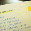 Postcards connecting the world-110511 019.jpg
