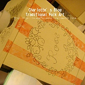 Traditional Folk Art100724 005.jpg