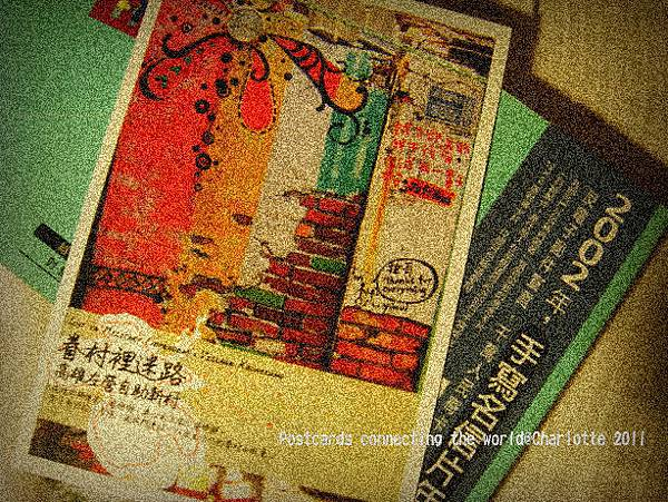 Postcards connecting the world-110410 003.jpg