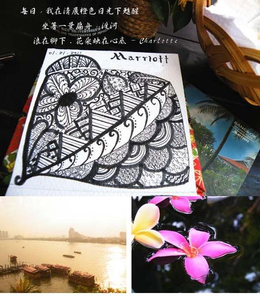 Thai.Bangkok-110121 127.jpg
