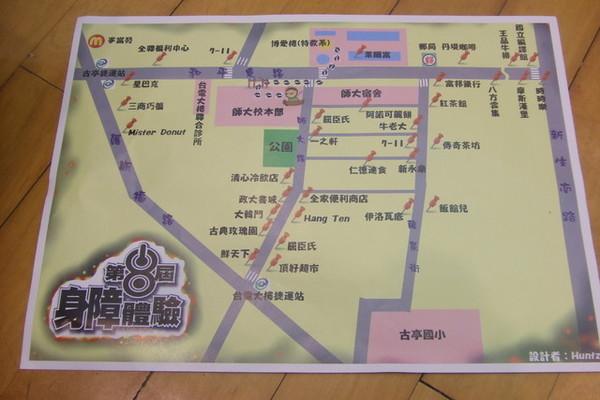 師大附近地圖