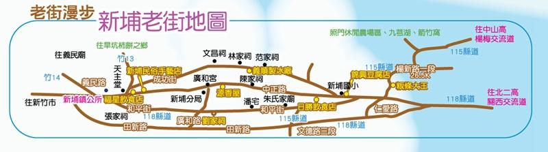 新埔鎮老街地圖.jpg