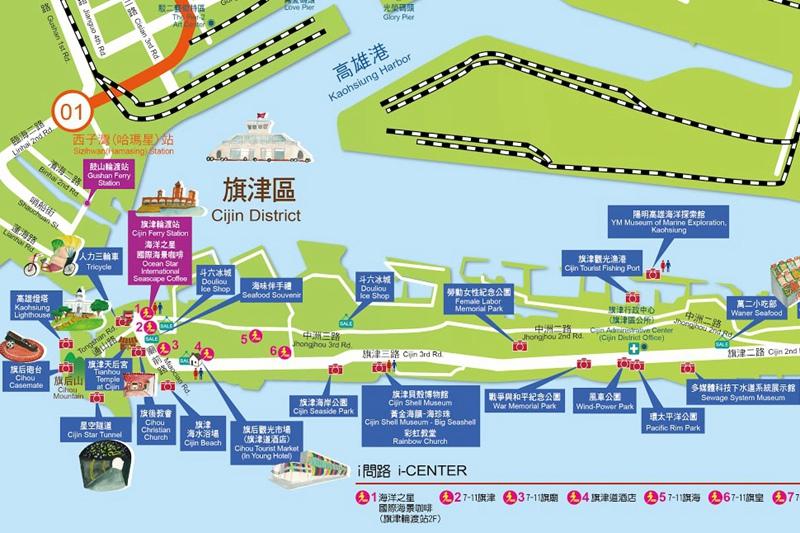 旗津MAP_7448.jpg