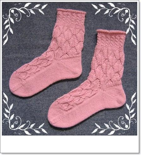 mystery sock 01