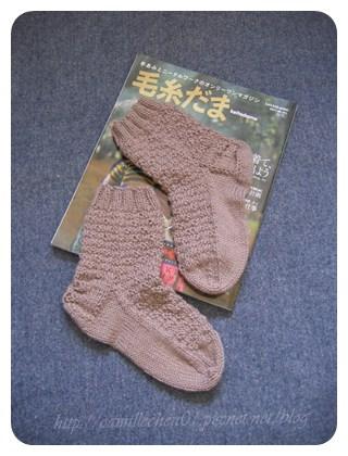 sock001