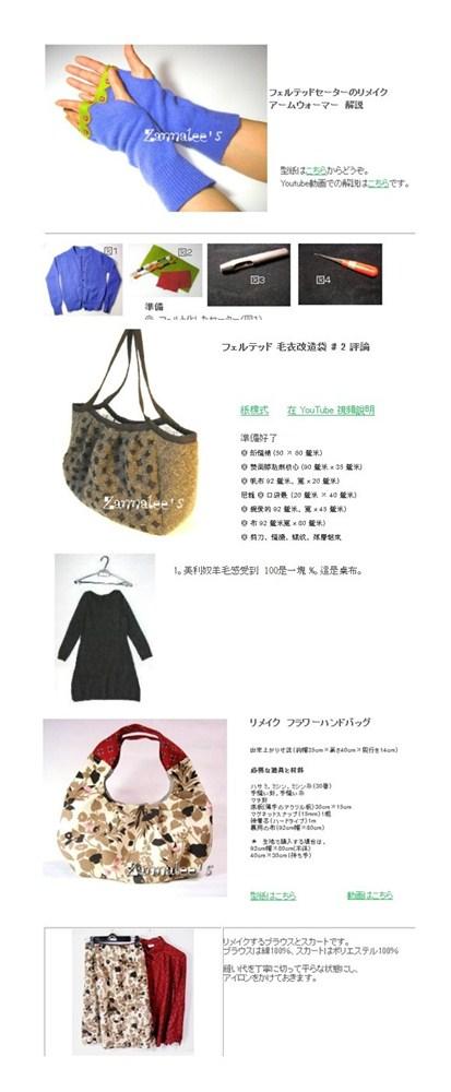 2012-07-27_075948-vert