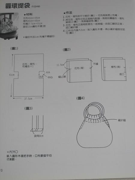 bag 7-2.jpg