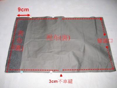 束口袋-5.jpg