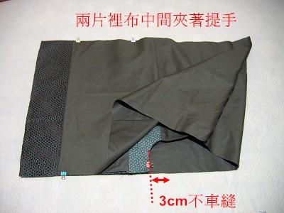 束口袋-6.jpg