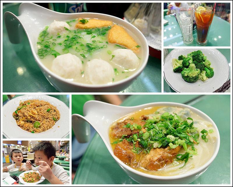翠華餐廳-1