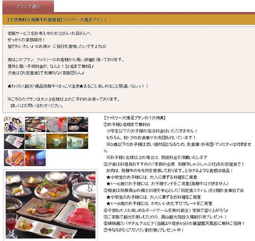 清龍飯店-訂房方案
