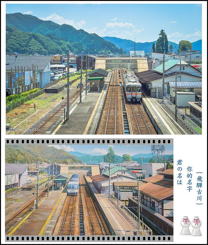 朝聖-3-1