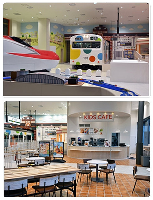 Kids Plaza & Cafe