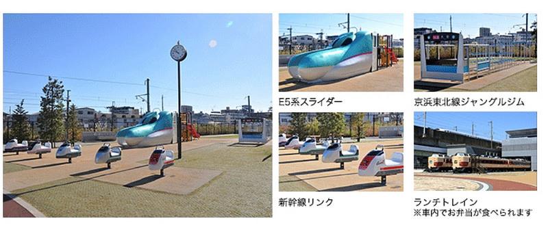 新幹線遊樂園