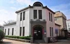 澎湖警察文物館