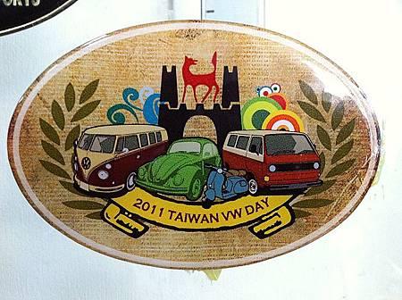 VW會師銘牌