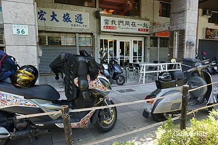 2014大羊環島052