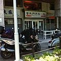 2014大羊環島051