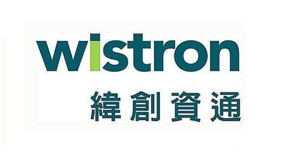 緯創資通(昆山) Logo