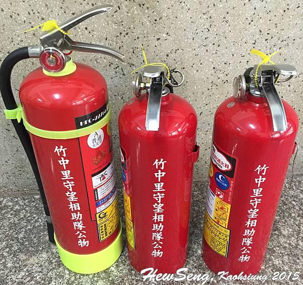 網版印刷-消防滅火器