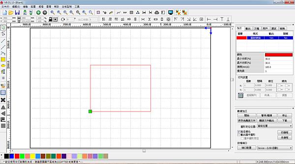 雷射切割軟體介紹-3