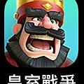 部落衝突:皇室戰爭logo