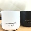 雷射打標 - 咖啡杯