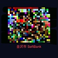 日本金沢SoftBank網路測試