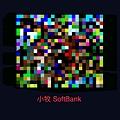 日本小牧SoftBank網路測試