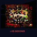 日本小牧DOCOMO網路測試