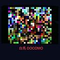 日本白馬DOCOMO網路測試