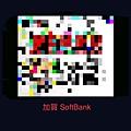 日本加賀SoftBank網路測試