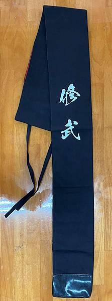 網版印刷-劍道袋