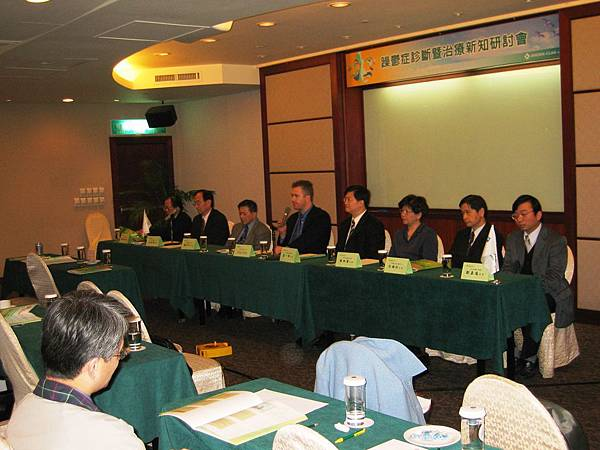 ‎2004 Bipolar Disorder Symposium in Taipei of TW