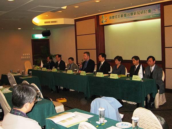 2004 Bipolar Disorder Symposium in Taipei of TW