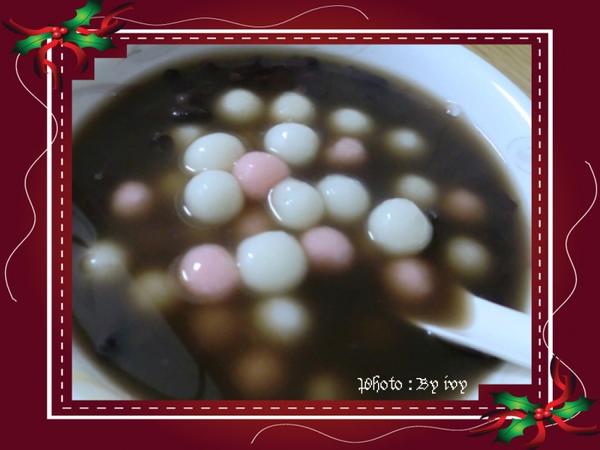 香甜~紅豆湯圓
