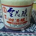 香甜~酒釀芝麻湯圓