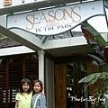 溫哥華美食漫遊~QE Park裡的Season Restaurant